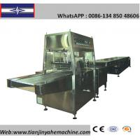 China TYJ Series Stainless Steel Made Chocolate Coating Machine on sale