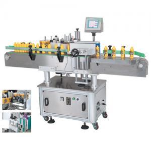 Best Automatic Double Sides Round Bottle Labeling Machine / Shrink Sleeve Labeling Machine wholesale