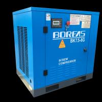 Mini Electric Industrial Screw Air Compressor With Computer Interface Display