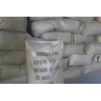 Best Petroleum Resin Used in Rubber and Tyre wholesale