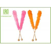 Best Customized Logo Wooden Lollipop Sticks Party Items Non - Flavor FSC Certificated wholesale