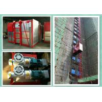 Best Industrial Rack And Pinion Hoist / Vertical Material Construction Site Lift wholesale