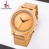 Best 2018 Reliable China Custom Watch Manufacturer Good Quality And Price Luxury Bamboo Watch Wrist Watches Men Couple Watch Quartz wholesale