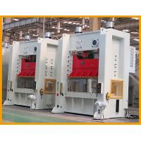 Best H Frame Press CNC Punching Machine For Sheet Metal Power Press wholesale