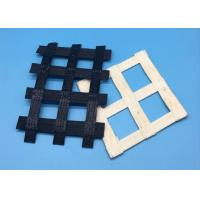 Buy cheap High Strength Plastic Geogrid / Polyester Mining Geogrid Soil Stabilization from wholesalers