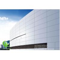 Buy cheap aluminum panel fluorocarbon aluminum solid panel curtain wall for facade from wholesalers