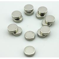 Best N35 - N52 Sintered Neodymium Magnets , NdFeB Magnet with different shape and coating wholesale