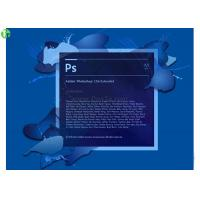 Buy cheap For Desktop / Laptop Adobe Website Photo Editing And Graphic Design Software In Stock from wholesalers