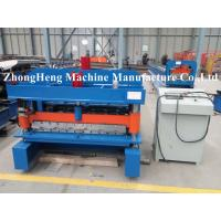Quality European Style Glazed tile / Double layer forming machine , Partial Arc Color Steel Roof tile downpipe roll forming mach wholesale