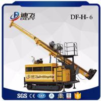 Cheap 2000m Hydraulic Wire-line Core Drilling Rig with NQ, BQ, HQ, PQ Drilling Tools for sale