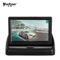 Cheap car backup monitor rear view tft lcd color tv 4.3 inch monitor for sale