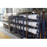 Best Stainless Steel RO Pure Water Treatment Systems / Plant For Pure Water wholesale