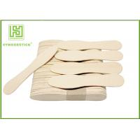Best Eco - Friendly Birch Wooden Ice Cream Spoons Customized Logo And Package wholesale