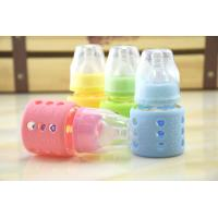Best 60ml Borosilicate Baby Glass Water Bottle Silicone Sleeve With Teat For Milk wholesale