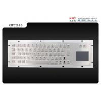 Buy cheap metal keyboard with touchpad from wholesalers