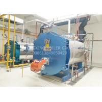Cheap 5 ton industrial gas diesel oil fired steam boiler for pharmaceutical industry for sale