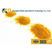 Cheap Aquaculture Feed Corn Gluten Feed Without Toxic And Harmful Substances for sale