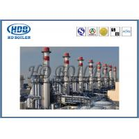 Best HRSG Professional Waste Acid Recycling Boiler With ASME National Board Standard wholesale