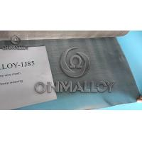 Buy cheap Customized soft magnetic alloy Metal Wire Mesh for shielding from wholesalers
