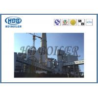 Cheap Fuel Fired Circulating Fluidized Bed Boiler , Steam Turbine Power Station Boiler High Pressure for sale