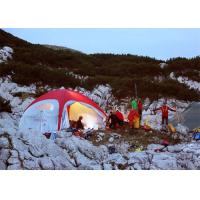 Cheap Printed Large Inflatable Tents For Camping With Nylon Fabric Or PVC Tarpaulin for sale