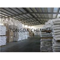 Best High Purity CMC Natural Thickening Agents Safety Food Stabilizer For Jelly Foods wholesale