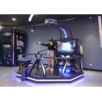Best Free Walk Virtual Reality Standing Shooting Game Machine With 360 Degree Rotation wholesale