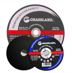 Best 125mm 5 Inch Metal 1X22.2mm Grinder Abrasive Disc wholesale