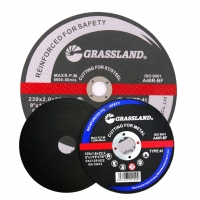 Buy cheap 125mm 5 Inch Metal 1X22.2mm Grinder Abrasive Disc from wholesalers