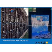 China P4.81 Rental Outdoor Led Video Display Screens 500mm x 500mm Die - cast Cabinet on sale