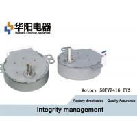 China 50TYZ420-D9 50tyz Synchronous Motor , 2 Phase AC Permanent Magnet Motor on sale