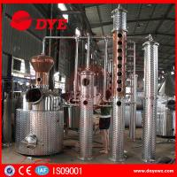 Best 3mm Thickness Alcohol Distiller Tower Adjustable Dephlegmator Temperature wholesale