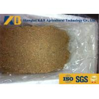 Best Better Feed Pure Fish Meal Faster Growth Sgs Approval For Lower Production Costs wholesale