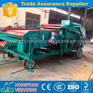 Best Large grain cleaning machine|Industrial seeds sorting machine wholesale