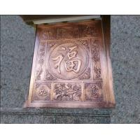 Best Impressive Copper Relief Sculpture , Chinese Style Metal Relief Sculpture wholesale