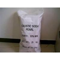 Best White Caustic Soda Pearls 96% 99%_Factory price 215-185-5 in soap making wholesale