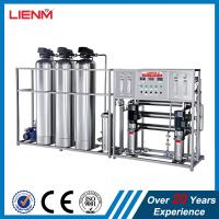 Best Ro purifier/commercial reverse osmosis/ro water purifier water reverse osmosis machine wholesale