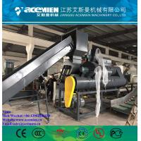 Buy cheap PET bottle label remover machine from wholesalers