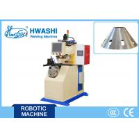 Best Medium Frequency Inveter DC Spot Welding Machine , Lamp Shade Cover Welding Machine wholesale