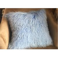 Best Mongolian fur pillow Sky Blue Luxury Long Sheep Fur Couch Pillow in Hotel wholesale
