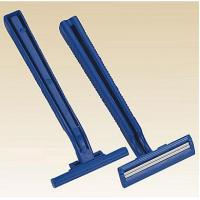 Buy cheap Hot!Disposable Razor(SL-3004) Without Lunricant from wholesalers