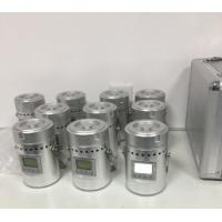 Buy cheap Microbial air sampler  called airborne bacteria sampler  model PBS  based on FSC ,JYQ ,100L/min flow rate from wholesalers
