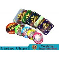 Best Texas Poker Plastic 760 Pcs Chip Set France Acrylic Casino Dedicated Chips wholesale