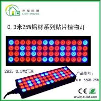 Best Bar Waterproof Hydroponic LED Grow Light Durable , High Brightness wholesale