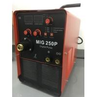 Best MIG Aluminum Welding Machine wholesale