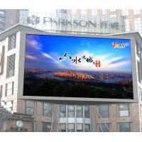 Buy cheap P8 Outdoor LED Displays , 10000 Levels Gray Scale LED Advertising Screen from wholesalers
