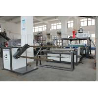 Best Vinot High Speed Air Bubble Film Machine Customization for U.S.A With Different Size LDPE Material Model No. DY-2000 wholesale