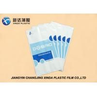 Best Form Fill Sealing FFS Plastic Packaging film Storage Bags With Customized Logo wholesale