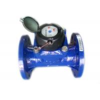 Cheap Irrigation Mechanical Water Meter for sale
