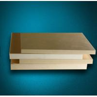Buy cheap 19mm High Density Outdoor Decking Boards  , Printable Concrete Foam Board from wholesalers